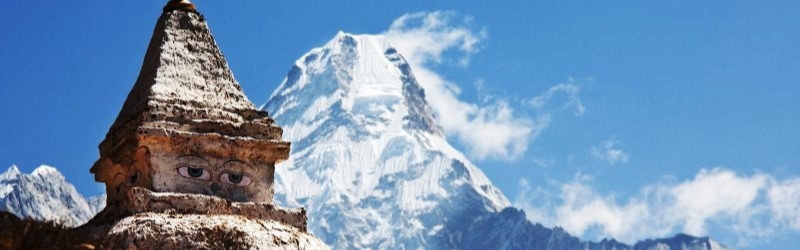La danza dell'Himalaya