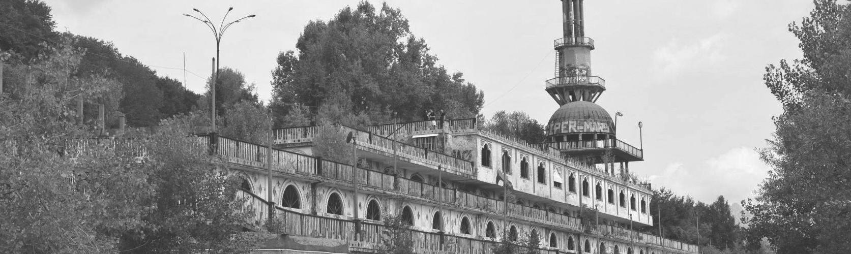 (Italiano) Nascondino WorldChampionship – Consonno 2016